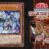 【遊戯王】新規カード《Sin パラダイム・ドラゴン》が判明!【COLLECTION PACK 2020】