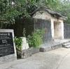 沖縄の世界遺産「園比屋武御嶽石門」首里城内にある重要な拝所