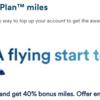 【アラスカ航空】JALビジネスクラスに安く乗るなら【一択】