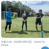 中村倫也company〜「ツイッターが・・凄いことになってます!」