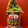 【 NISSIN 旨辛ラーメン 表裏  監修 】二郎系のお店のカップ麺をカスタム!