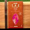 フローラル!明治「ザ・チョコレート ペルー カカオ70%」を購入。食べた感想を書きました