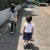 妻は大門未知子に。私は娘と遊びに。