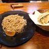 盛り蕎麦+野菜天婦羅