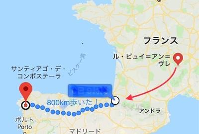 貯まったANAマイルで特典航空券GETし今年もヨーロッパへ飛びます。〜フランスを歩いてスペインで食べ歩き旅〜