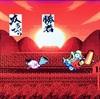 【神ゲー速報】星のカービィスーパーデラックスのミニゲームといったらこれ!