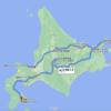 2021北海道の旅 自宅に戻りました