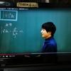 【高校数学】今週の積分#24【難易度★★】