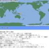 【地震情報】5月14日21時58分頃にパプアニューギニアを震源とするM7.5の地震が発生!太平洋津波警報センターはパプアニューギニアとソロモン諸島では津波の恐れがあるとして津波情報を発表!日本への津波の有無は調査中!