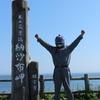 4日目(厚岸ー納沙布岬ー網走ー興部)