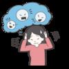 精神疾患者との生活トラブル