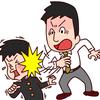 暴力教師に対抗した先輩達の復讐劇