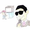 【偉人:8】タモリさん