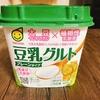 ヨーグルトが食べたい!豆乳ヨーグルトを買ってみた