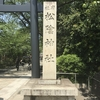 世田谷線に乗って松陰神社まで行ってきた