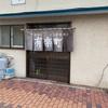 帯広発祥のソウルフード ホルジンを提供する老舗  有楽町