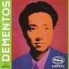 清水靖晃: Dementos(1988) インチキな「ワールドミュージック」