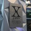 【ライブレポ】X JAPAN ワールドツアー2017〜奇跡の夜〜6DAYS@7/14横アリ