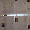 4年生:清掃センター見学からつくった新聞