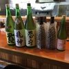 日本酒色々入荷‼️