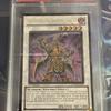 eBayなどで見る特殊なケースに入ったカードについて!(PSA鑑定編)