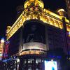 上海の銀座??メインストリート「南京東路」でおのぼりさん @ 上海