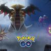 Pokémon GO ハロウィン