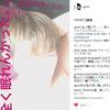 ※《IG PHOTO_17/04/15》_睡不著