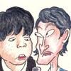 【芸人にがおえ】宮下草薙