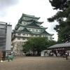 金のしゃちほこ!名古屋城天主閣をかっこよく撮影する方法