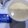 コストコでクラムチャウダーを食べた話。