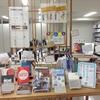 国際交流:国際交流コーナーに新しい本が仲間入りしました!!!