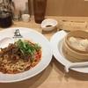 175°Deno坦々麺TOKYO に行ってきた。