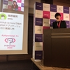 PHPerKaigiに参加 && GitHub Actionsについて発表しました!