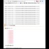 【php】explodeとstrtotimeが使えない