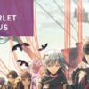 【初見動画】PS5【SCARLET NEXUS Demo Edition】を遊んでみての評価と感想!