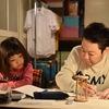 『学力の経済学』に書かれていた「子どもの学力を上げる方法」まとめ