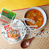 キャンプ飯にも!タイ米のパックライス『ジャスミンライス』 / ヤマモリ