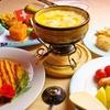 【オススメ5店】北杜市(山梨)にあるチーズフォンデュが人気のお店