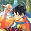 週刊少年ジャンプ打ち切り漫画紹介【2006年】
