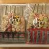 【ふるさと納税】九州産焼き鳥セットが届きました。