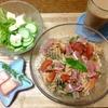8月14日の食事記録~グルテンフリーの玄米パスタ