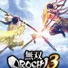 限定特典!無双OROCHI3 プレミアムBOX PS4版 予約