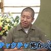 【見逃し動画】「志村友達」第13回 放送日(2020/7/21)ハライチ澤部佑さん オチをまかされビビった澤部さんに志村けんさんがしたアシストとは?