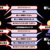 第4話: WebSocket の雑多なメモ 〜 REAL WORLD HTTP第7章より 〜