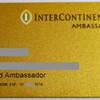 IHG「インターコンチネンタル・アンバサダー」への入会方法(ポイント利用)と、会員キットの中身