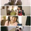 ウィルコムからY!モバイルへ 神奈川県厚木市出身の女優・吉田桂子さんのWebCMがY!モバイル公式サイトで公開されました。