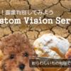 ▲お手軽!画像判別してみよう【Custom Vision Service】