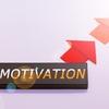 部下や後輩のモチベーションを上げる2つの方法!「聴く力」+「具体策実現」