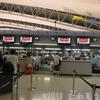 ハワイ旅行③出発編 関空までの交通手段とエアアジアXの受託手荷物と機内持込手荷物 7kg・20kgは計量される?